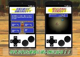 Screenshot 2: アルムの勇者とソノ記憶