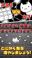 Screenshot 1: 老鼠多多 ~老鼠繁殖~