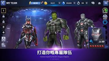 Screenshot 4: 漫威:未來之戰