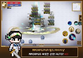 Screenshot 1: 靈魂之地