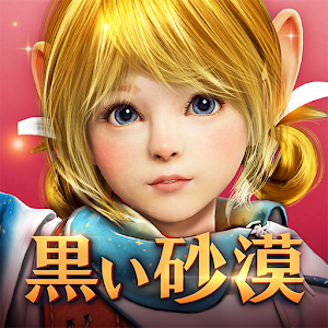 Icon: Black Desert Mobile | Japanese