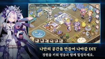 Screenshot 4: Song of Time | Korean
