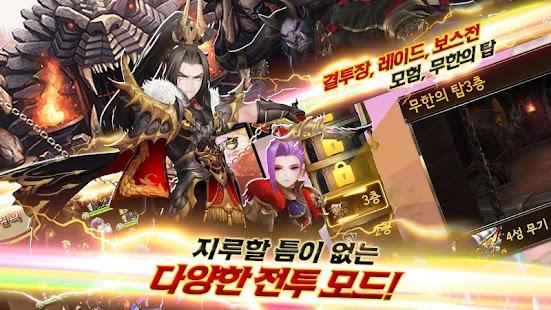 七騎士 for Kakao