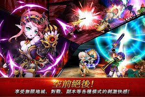 Screenshot 2: GrandChase M