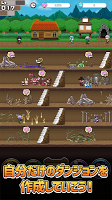 Screenshot 4: Idle Dungeon