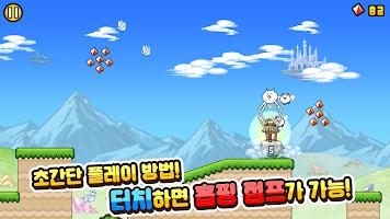 Screenshot 3: GO! GO! 고양이 홉핑