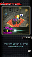 Screenshot 3: 四方勇士魔界進攻