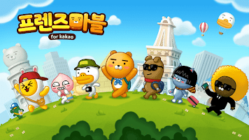 Screenshot 2: Friends Marble for kakao