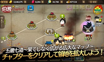 Screenshot 2: 出陣!戰國大亂舞