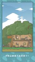Screenshot 2: Tsuki 月兔冒險 | 國際版