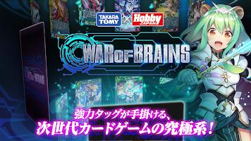 Screenshot 1: 頭腦之戰