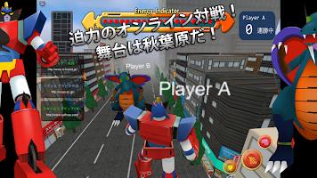 Screenshot 2: 超合体魔術機器人