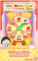 Screenshot 3: Chibi Maruko Chan Dream Stage