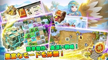 Screenshot 4: 서모너즈 & 퍼즐_일본판