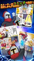 Screenshot 3: 中年騎士ヤスヒロ-おじさんが勇者に-ドット絵RPG 無料