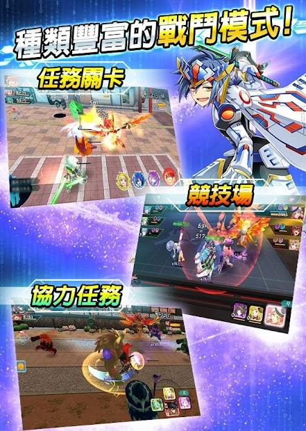Screenshot 3: 黎明爆裂者