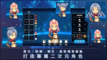 Screenshot 2: MEOW-王領騎士 | 繁中版