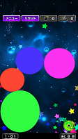 Screenshot 4: 誘導掉落