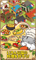 Screenshot 4: ハムスターレストラン