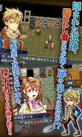 Screenshot 2: RPG エンシェントハンター
