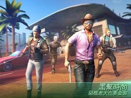 Screenshot 4: 孤膽車神:維加斯 -  黑幫遊戲