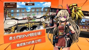 Screenshot 4: 勇士村 Online | 國際版