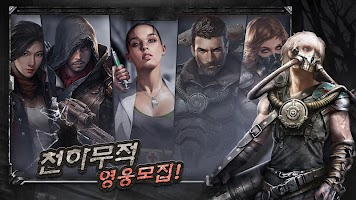 Screenshot 3: 라스트 쉘터 (Last Shelter: Survival)
