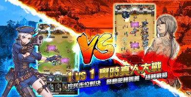 Screenshot 2: 英雄大戰 iHero Battle:真控兵PvP大戦對決