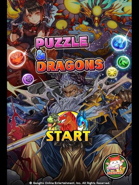 龍族拼圖 Puzzle & Dragons