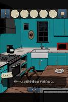 Screenshot 2: 탈출게임 泥棒兄弟とイタズラ少年