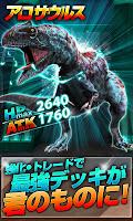 Screenshot 4: Dino Dominion