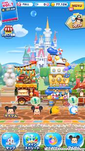 Screenshot 4: 迪士尼 TSUMTSUM LAND