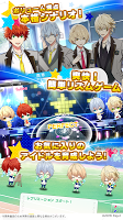 Screenshot 2: Star Revolution