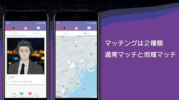 Screenshot 2: ノーア匿名相談ソーシャル ネットワーク
