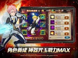 Screenshot 2: The Seven Deadly Sins: Heroes Assembled