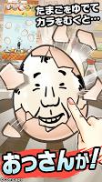 Screenshot 2: Boiling OSSAN Eggs! 2