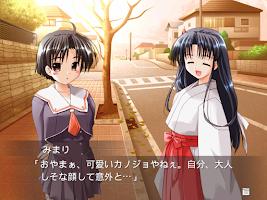 Screenshot 3: 心靈導航
