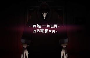 Screenshot 2: 影院14