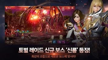 Screenshot 4: OVERHIT (Korea)