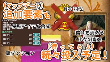 Screenshot 4: 拯救奇蹟獵人Z!