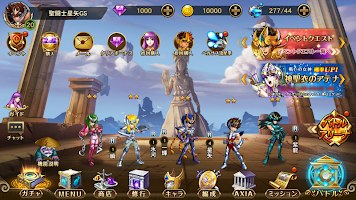 Screenshot 4: Saint Seiya: Galaxy Spirits | Japanese