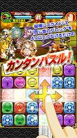 Screenshot 2: Sengoku Puzzle