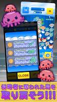 Screenshot 3: 滾滾海洋 - 海底連線消除遊戲