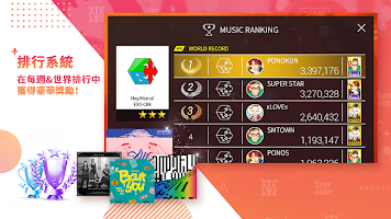 Screenshot 3: 全民天團 (SUPERSTAR SMTOWN) 日版