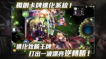 Screenshot 3: 闇影詩章/影之詩 (國際版)