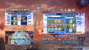 Screenshot 2: 蒼天的Sky Galleon