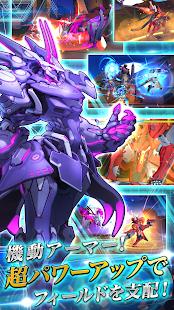 Gakuen Senki Planet Wars