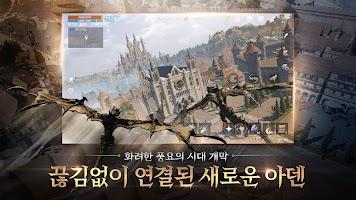 Screenshot 1: 天堂2M (19)