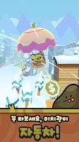 Screenshot 3: Farm Punks