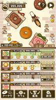 Screenshot 2: とことんドーナツ  -放置で増える癒しの無料ゲーム